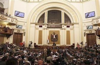 البرلمان يعلن الحساب الختامي للموازنة العامة للدولة اليوم