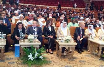 وزيرة الهجرة تشهد افتتاح المؤتمر العالمي للأخوة الإنسانية في أبو ظبي | صور