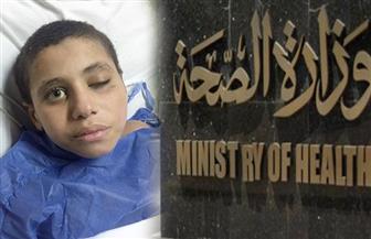 """استجابة لتحقيقات """"بوابة الأهرام"""".. وزارة الصحة تتبنى علاج  الطفل تامر وتبلغ أسرته"""