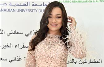 تنصيب راندا البحيري سفيرة للسعادة  في دبي | صور