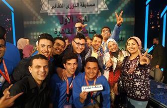 جامعة القاهرة تفوز بالمركز الأول في الدوري الثقافي بمسابقة إبداع 7