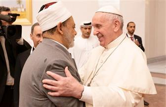 مراسم استقبال رسمية لدى وصول شيخ الأزهر وبابا الفاتيكان إلى أبو ظبي |فيديو