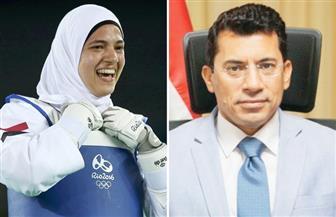 وزير الرياضة يهنئ هداية ملاك بعد فوزها بذهبية مصر الدولية للتايكوندو G2