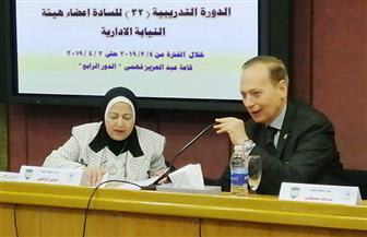 افتتاح الدورة التدريبية  لأعضاء النيابة الإدارية دفعة 2011 |صور