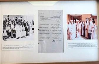 ولي عهد أبوظبي يهدي بابا الفاتيكان سند الملكية القديم |صور