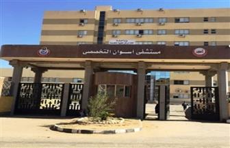 خروج 5 حالات من مستشفى العزل بأسوان