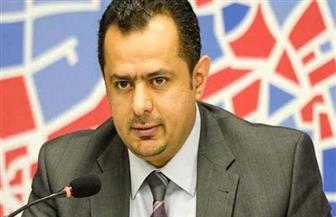 سياسيون واقتصاديون يمنيون يدعمون رئيس الوزراء معين عبدالملك في مواجهة حزب الإصلاح الإخواني