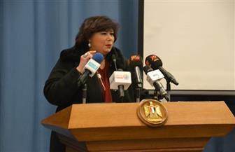وزيرة الثقافة: شعرت بالفخر بعد أن أصبح لمصر معرض يليق بحضارتها.. ودعم الرئيس أحد عوامل النجاح