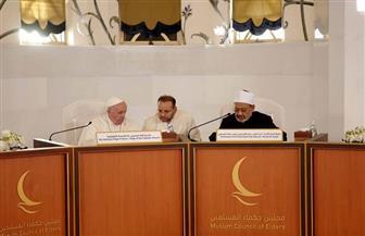 """ننشر نص وثيقة """"الأخوة الإنسانية"""" بين الأزهر والفاتيكان"""