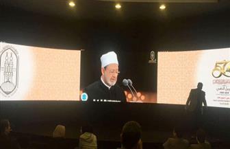 جمهور معرض الكتاب يشاهد كلمة الإمام الأكبر من جناح الأزهر