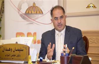 «وهدان» يعترض على مقاعد بورسعيد.. و«عبد العال»: «عدد الكراسي لا تتحكم فيه الاعتبارات الحسابية فقط»