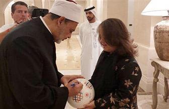 """شيخ الأزهر وبابا الفاتيكان يوقعان على """"كرة الإلمبياد الخاص"""" التذكارية  صور"""