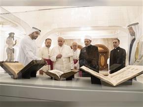 تعرف على سبب زيارة الشيخ محمد بن زايد إلى مقر إقامة الإمام الأكبر وبابا الفاتيكان