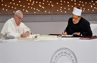 قطاع المعاهد الأزهرية يقرر تخصيص الحصة الأولى للتعريف بوثيقة الأخوة الإنسانية