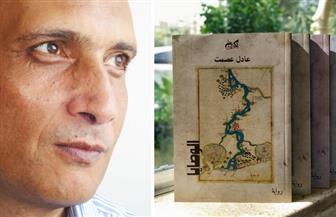"""المصري عادل عصمت يصل إلى القائمة القصيرة لجائزة """"البوكر"""""""
