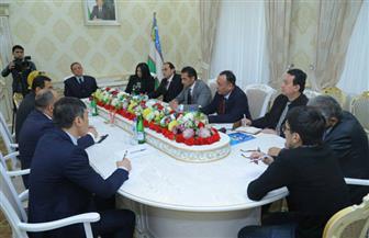 تفاصيل الاتفاقيات الاستثمارية بين مصر وأوزبكستان برأس مال 80 مليون دولار| صور وفيديو
