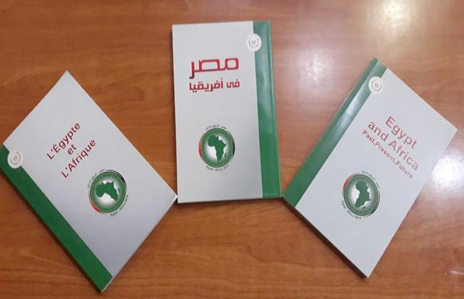 فى كتاب بثلاث لغات.. هيئة الاستعلامات ترصد دور  مصر فى إفريقيا  من عبد الناصر إلى السيسي -