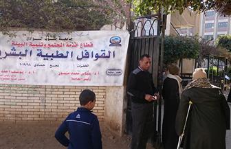 قافلة طبية لجامعة جنوب الوادي بقرية الخضرات بنجع حمادي   صور