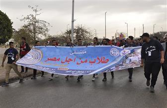 انطلاق الملتقى الأول لطلاب من أجل مصر بجامعة القناة | صور