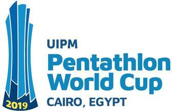 الخماسي الحديث ينهى استعداده لتنظيم البطولة الأفريقية وبطولة كأس العالم 2019