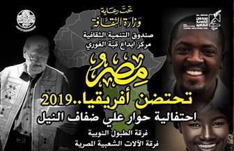 """الفنون التراثية تتجمع في """"حوار على ضفاف النيل"""" الأحد المقبل"""
