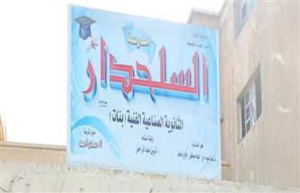 """مدرسة السلحدار بمصر الجديدة تنفذ مبادرة """"القاهرة جميلة"""" لدعم السياحة"""
