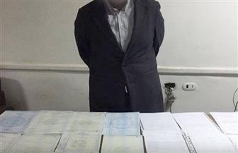 ضبط صاحب شركة لتزوير مستندات رسمية للحصول على قرض بنصف مليون جنيه من أحد البنوك