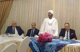 سفير مصر بالخرطوم يستضيف حفل عشاء على شرف سفير السودان الجديد بالقاهرة |صور