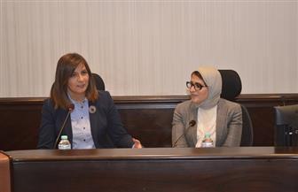 وزيرتا الصحة والهجرة تبحثان سبل الاستفادة من خبرات الأطباء المصريين بالخارج