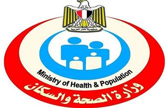 «الصحة»: ارتفاع حالات الشفاء من فيروس كورونا.. والإصابات مستمرة في الانخفاض