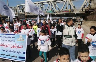 """""""مستقبل وطن"""" ينظم ماراثونا رياضيا في كفر الشيخ"""