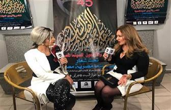 تكريم ليلي علوي في مهرجان جمعية الفيلم
