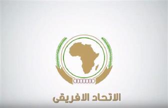 """""""الخارجية"""" تبث فيديو للتعريف بتاريخ الاتحاد الإفريقى وأولويات مصر خلال رئاسته"""
