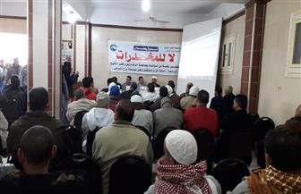 """أنشطة مكثفة لـ""""مستقبل وطن"""" في كفر الشيخ"""