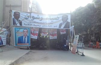 استعدادات مكثفة بنقابة الصحفيين لاستقبال الناخبين| صور