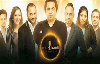نسبة من أرباح حفل ميوزيكا لضحايا قطار محطة مصر | فيديو