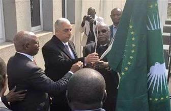 سفير مصر لدى الصين يشارك في مراسم رفع علم مكتب الاتحاد الإفريقي