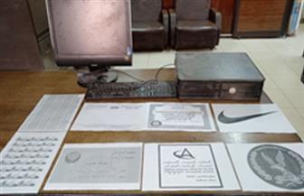 القبض على مدير مطبعة وصاحب مكتب دعاية لتزويرهما مستندات رسمية |صور