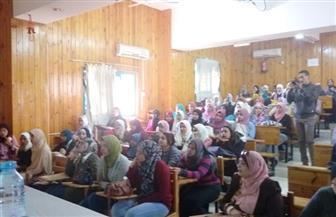 كلية التربية بالغردقة تحتفل باليوم العالمي للمرأة | صور