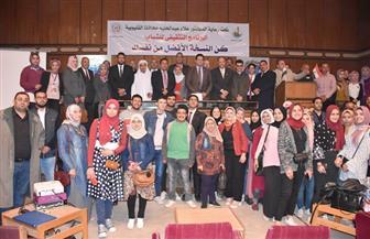 رمضان عرفة: الرئيس السيسي يولي اهتماما بالشباب باعتبارهم مستقبل مصر | صور