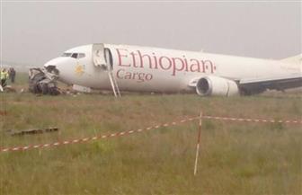 """قائد الطائرة الإثيوبية التي تحطمت واجه """"صعوبات"""" وطلب العودة"""
