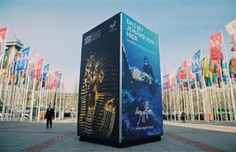 وزارة السياحة تختتم مشاركتها في بورصة برلين السياحية ITB |صور