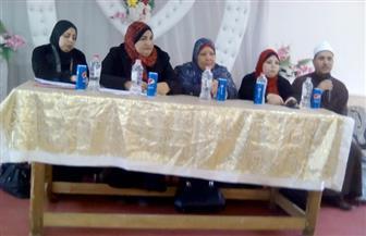 """""""أضرار الزواج المبكر للفتاة"""" في ندوة بالمجلس القومي للمرأة في كفر الشيخ  صور"""