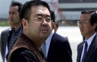 ماليزيا تبرئ إندونيسية من تهمة قتل الأخ غير الشقيق للزعيم الكوري الشمالي