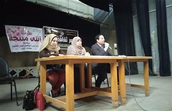 محافظ كفر الشيخ يتابع فعاليات مبادرة لتدريب السيدات لاختيار المشروعات | صور