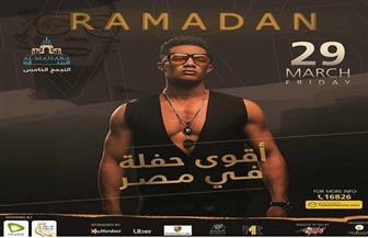 """""""أقوى حفلة في مصر"""".. محمد رمضان يستعد لتقديم أولى حفلاته   فيديو"""