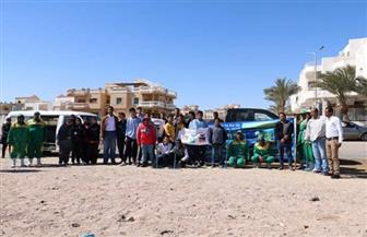 رفع 10 أطنان مخلفات في حملة نظافة بشاطئ وادي القمر بالغردقة | صور