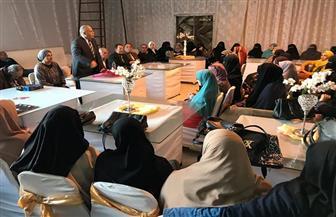 """""""مستقبل وطن"""" بكفرالشيخ ينظم 3 ندوات عن التعديلات الدستورية"""