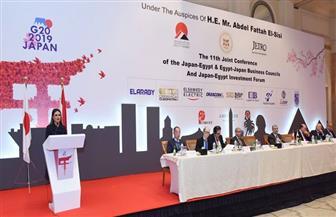 منتدى الاستثمار المصري ـ اليابانى: الاتفاق على مشروعات مستقبلية بين شركات البلدين   صور
