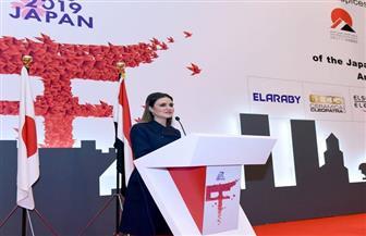 توقيع مذكرة تفاهم لدعم مشروعات تنموية واستثمارية خلال ملتقى الأعمال المصري الياباني
